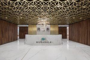 Освещение офиса Mubadala